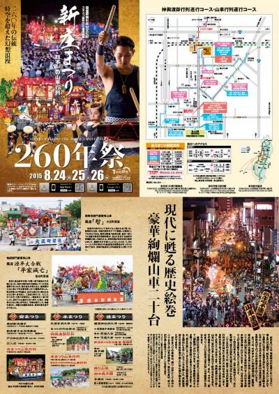 h27_leaflets